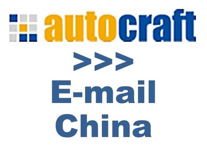 AUTOCRAFT CHINA SALES