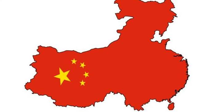 FASTENERS CHINA